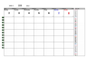 週間カレンダーテンプレート(EXCEL)