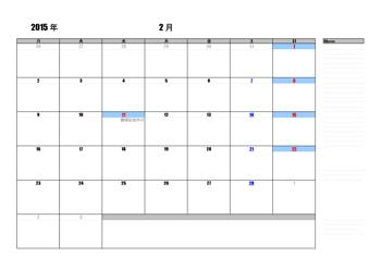 月間カレンダーテンプレート(EXCEL)