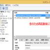 Lenovo製のパソコンでユーザーデータ収集される設定を削除したのに、さり気なく復活した件