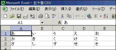 csv007
