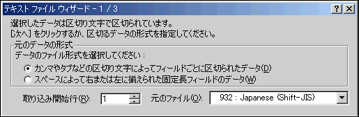 csv010