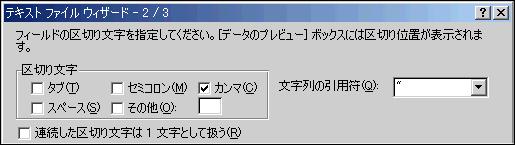 csv011