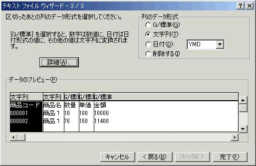 csv012