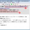 Windows Liveメールのサポート終了!代わりに使うメールソフトは何がお得?!
